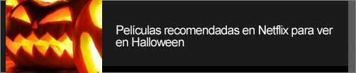 Mejores-peliculas-recomendadas-Halloween-2017