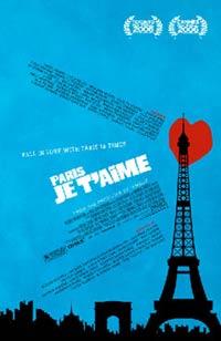 Paris-je-taime-2006