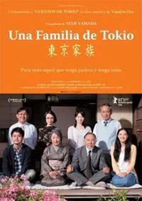 Una-Familia-de-Tokio-2013