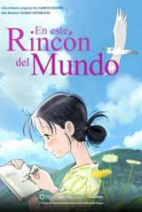 En-este-Rincon-del-Mundo-(2016)-160