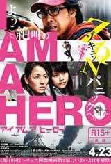 I-Am-a-Hero-(2015)-160